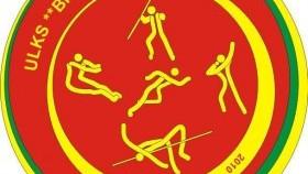 Otwarte Mistrzostwa Bielan w Skoku w Dal