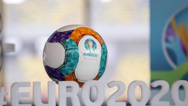 'EURO 2020' przeniesione na 2021 rok - InfoBrzeszcze.pl