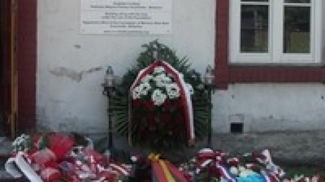 77 rocznica utworzenia karnej kompanii kobiet KL Auschwitz – Bor/Budy