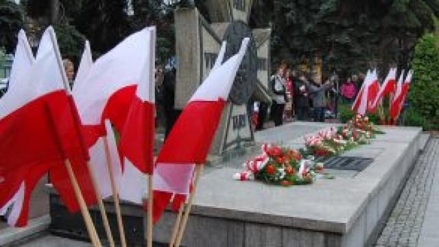 82. rocznica napaści Związku Socjalistycznych Republik Radzieckich na Polskę.