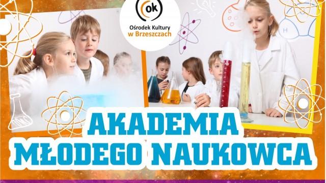 """Akademia Młodego Naukowca - pokaz pt.""""Ciekły azot"""" - InfoBrzeszcze.pl"""