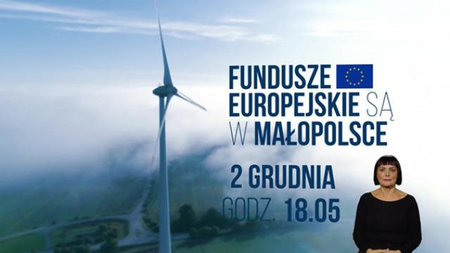 Bez funduszy unijnych ani rusz. Góra europejskich środków dla Małopolski