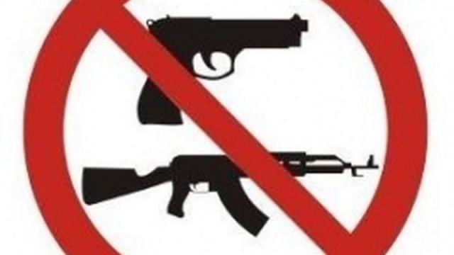 Czasowy zakaz noszenia broni na terenie Miasta i Gminy Oświęcim