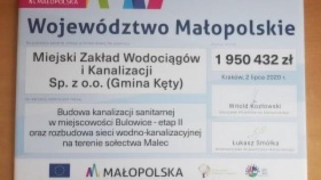 Dwa miliony złotych na budowę kanalizacji w Bulowicach