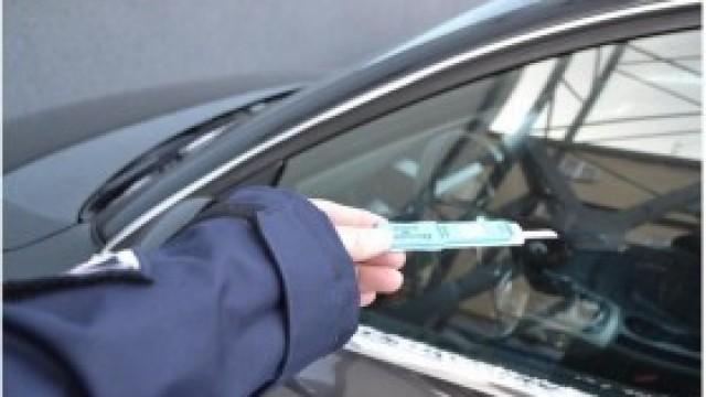 Dwaj kierowcy bez prawa jazdy i po narkotykach, wpadli w ręce policjantów z grupy SPEED