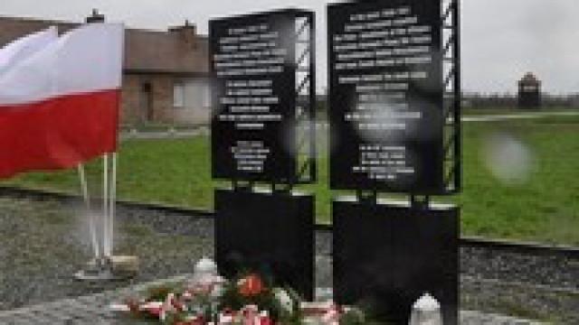 Dzień Pamięci o Wysiedlonych
