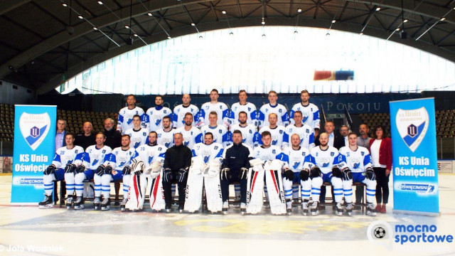 Dzisiaj inauguracja sezonu hokejowego