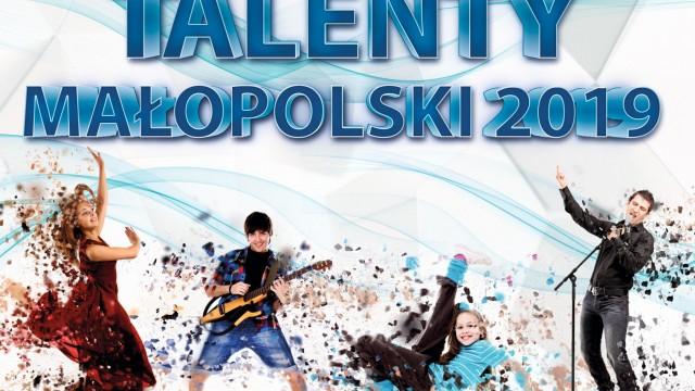 Eliminacje Powiatowe XXXII Talentów Małopolski - InfoBrzeszcze.pl