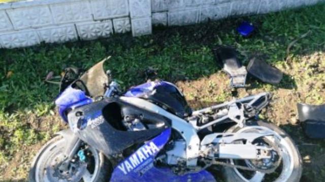 GROJEC. Śmiertelny wypadek motocyklisty