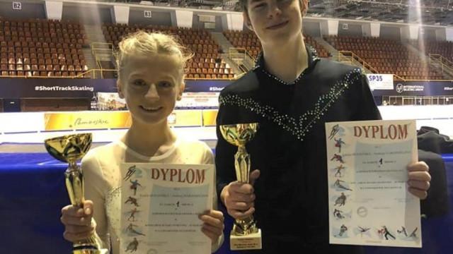 Juniorzy oświęcimskich klubów wrócili z mistrzostw bez medali
