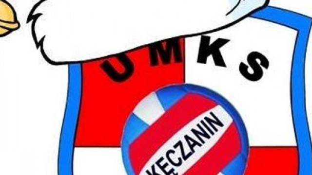 Kęczanin przegrał w drugoligowych derbach Małopolski