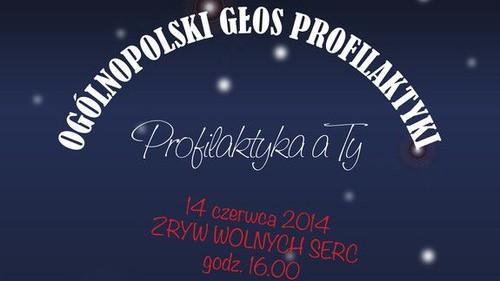 KĘTY. 14 czerwca, godz. 16 - Ogólnopolski Głos Profilaktyki