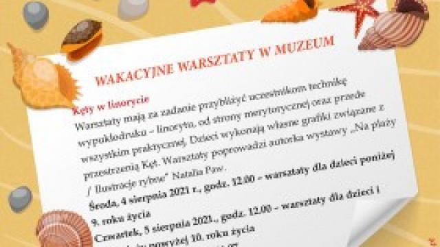 Kęty w linorycie - zaproszenie na warsztaty w muzeum!