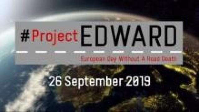 KGP. Projekt EDWARD – 26 września 2019 r.