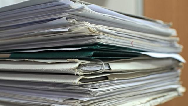 Komunikat dyrekcji szpitala ws. dokumentacji medycznej pacjentów