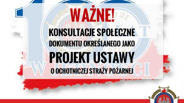 Konsultacje społeczne projektu ustawy o OSP - InfoBrzeszcze.pl