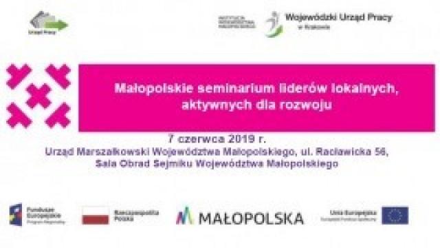 Małopolskie seminarium liderów lokalnych, aktywnych dla rozwoju