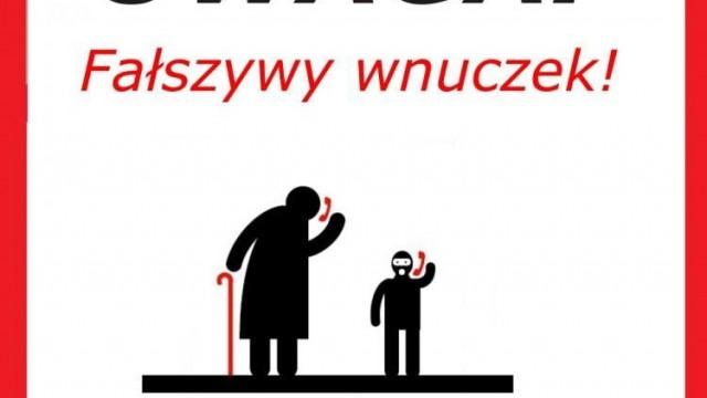 """Metodą """"na wnuczka"""" wyłudzili pieniądze od 89 – letniej mieszkanki Oświęcimia."""