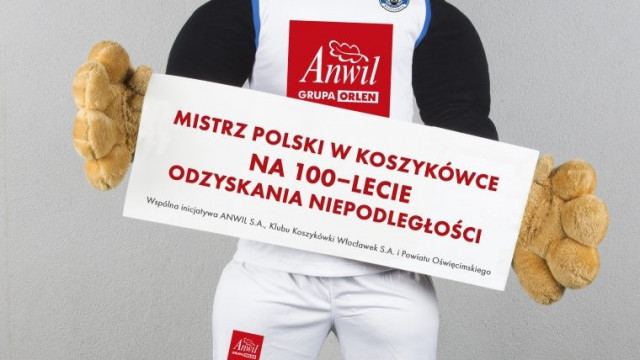 Mistrz Polski w koszykówce na 100-lecie odzyskania niepodległości To będzie prawdziwa gratka dla fanów koszykówki!