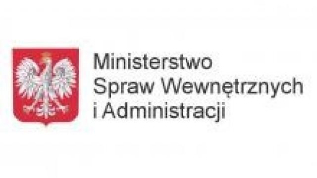 MSWiA. KGP.  Służby przygotowane do zabezpieczenia konferencji dotyczącej Bliskiego Wschodu