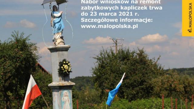Nabór wniosków na remont zabytkowych kapliczek. - InfoBrzeszcze.pl