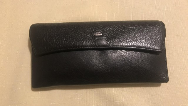 Obywatelka Ukrainy zgubiła portfel z kartą bankomatową i pieniędzmi