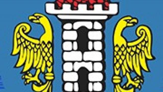 OGŁOSZENIE  o przystąpieniu do sporządzenia miejscowego planu zagospodarowania przestrzennego dla terenu położonego w Oświęcimiu przy ul. Zamkowej