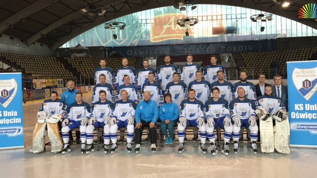 OŚWIĘCIM. 600 tys. zł na promocję drużyny hokejowej