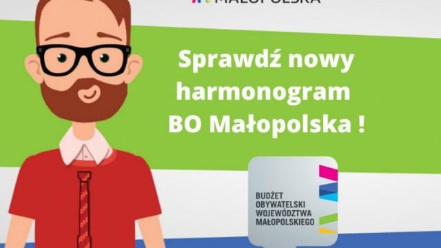 Oświęcim. Budżet Obywatelski Małopolski przeniesiony na maj i czerwiec