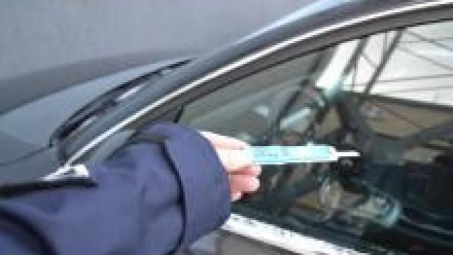 Oświęcim. Kierowca podejrzany o posiadanie narkotyków i jazdę pod ich wpływem