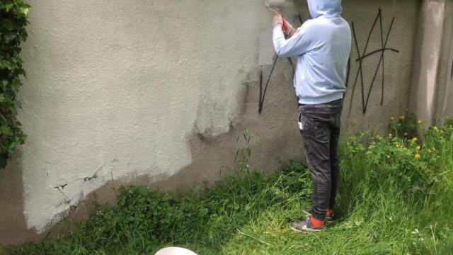OŚWIĘCIM. Mur cmentarza żydowskiego odmalowany, sprawcy przepraszają