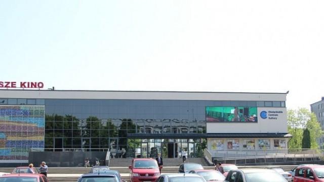 Oświęcim. Oświęcimskie Centrum Kultury  powraca do działalności