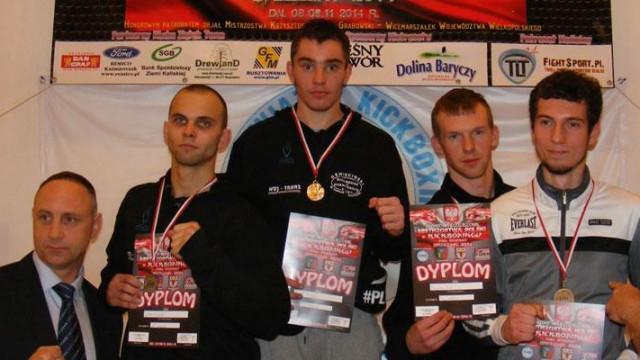 Oświęcim - Paweł Rąba wywalczył tytuł Młodzieżowego Mistrza Polski