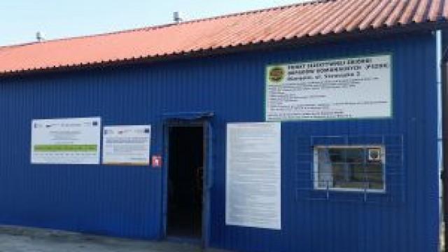 Oświęcim. Punkt Selektywnej Zbiórki Odpadów Komunalnych zmienia lokalizację