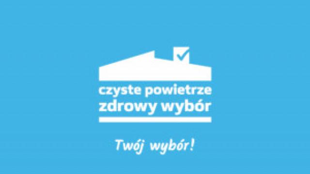 """Oświęcim. Spotkanie informacyjne w sprawie programu """"Czyste Powietrze"""""""