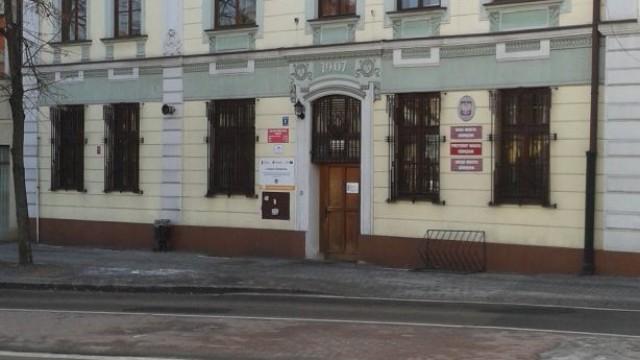 """Oświęcim. Stanowisko miasta po spotkaniu z KS """" Soła"""""""