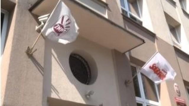 Oświęcim. Strajk nauczycieli zawieszony do września