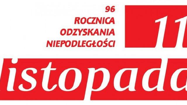 Oświęcim - wyślij kartkę z okazji 96 Rocznicy Odzyskania Niepodległości