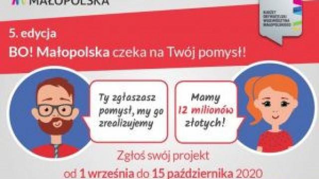 Oświęcim. Zgłoś ciekawy projekt do Budżetu Obywatelskiego Województwa Małopolskiego