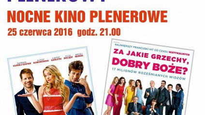 Oświęcimski Kinowy Ogródek Plenerowy