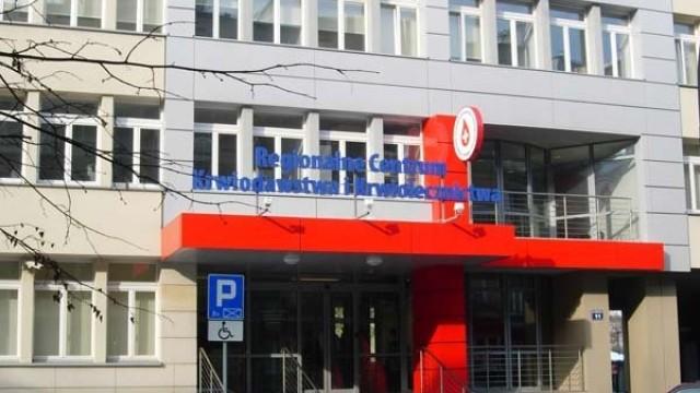 Pilny apel do krwiodawców - InfoBrzeszcze.pl