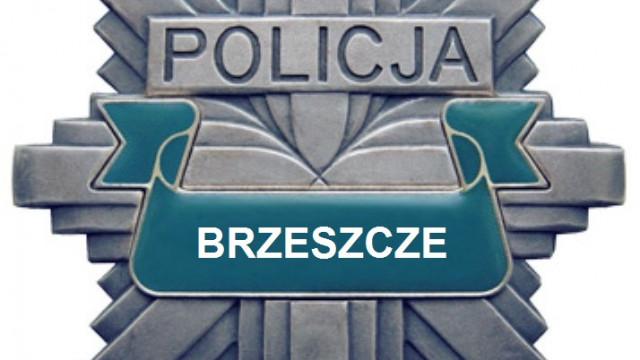 Pod pretekstem zbiórki odzieży okradły 80-latkę - InfoBrzeszcze.pl