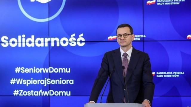 Premier: Wprowadzamy stan epidemii - InfoBrzeszcze.pl