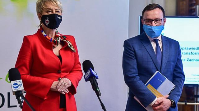 REGION. Plan Sprawiedliwej Transformacji Małopolski Zachodniej