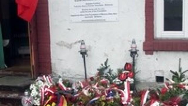 Rocznica masakry KL Auschwitz Bor/Budy