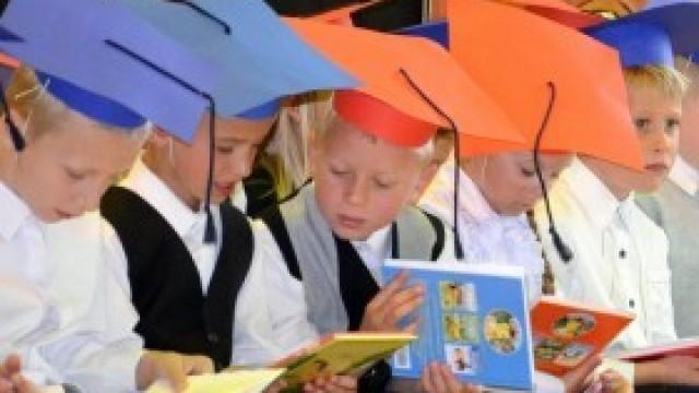 Rusza nabór do klas pierwszych szkół podstawowych w Gminie Kęty