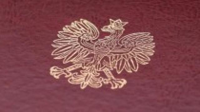 Stopień alarmowy BRAVO na terenie Małopolski oraz ALFA i ALFA-CRP na terenie całego kraju