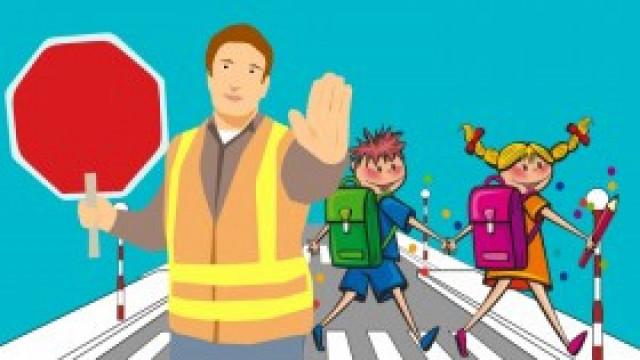 """Straż Miejska i Policja w akcji  """"Bezpieczna droga do szkoły"""""""