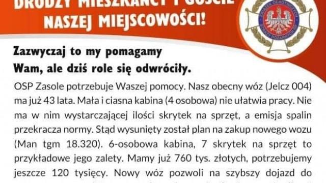 Strażacy z Zasola zbierają na nowy wóz - InfoBrzeszcze.pl