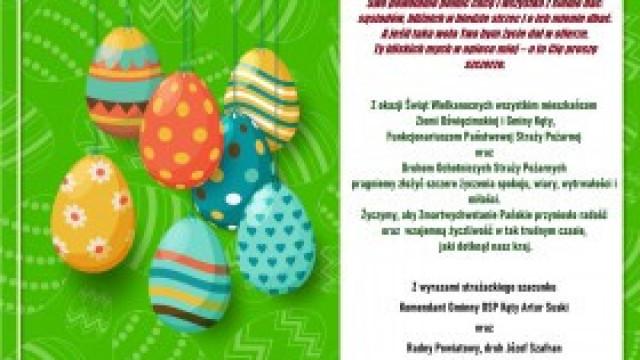 Świąteczne życzenia od Komendanta Gminnego ZOSP RP w Kętach